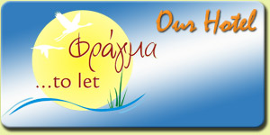 Hotel Φράγμα to let
